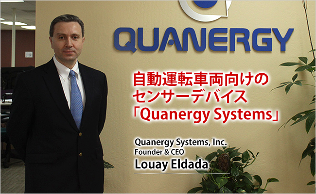 Quanergy Systems, Inc. Founder & CEO Louay Eldada